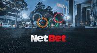 Análise das apostas da NetBet Brasil 2021